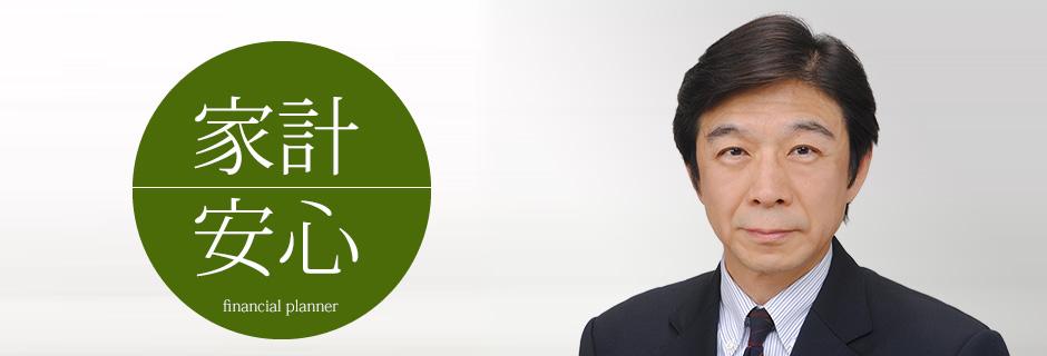 家計のホームドクター®|ゴールデンエイジ総研 代表 小松英二